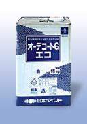 オーデコートGエコ 15kg 中彩色  日本ペイント