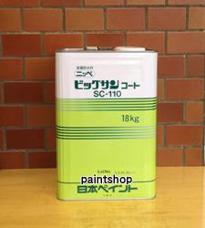 ニッペ ビッグサンコート SC-110 18kg 日本ペイント