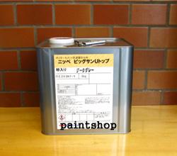 ニッペ ビッグサン Uトップ 8kg 日本ペイント