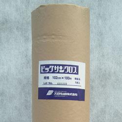 ニッペ ビッグサンクロス #102補強布(穴あき不織布) 日本ペイント