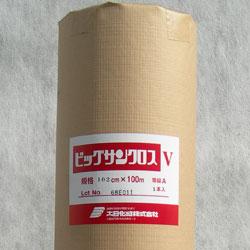 ニッペ ビッグサン新クロスV #51補強材(ガラスクロス+特殊ポリエステル) 日本ペイント