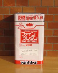 ニッペ ファインウレタンU-100 特彩色 赤系色 15kgs 日本ペイント