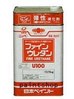 ●送料無料● ニッペ 弾性ファインウレタンU-100 常備色 15kgs 日本ペイント