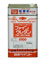 ニッペ 防錆型ファインウレタンU-100 ホワイト 15kgs 日本ペイント
