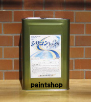 外壁用塗料 遮熱シリコントップ2 東日本塗料 壁の色 15kg