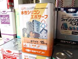 水性シリコンエポサーフ 15kg ホワイト 日本ペイント