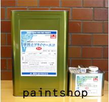塗替えプライマーエコ 11kgセット 塗り替えプライマー 東日本塗料