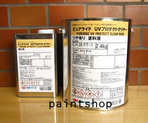 ピュアライド UVプロテクトクリヤー 3kgセット日本ペイント