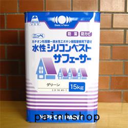 水性シリコンベスト サフェーサー 15kg 日本ペイント