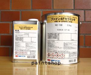 ファイン4Fセラミック ホワイト 3kgセット 日本ペイント
