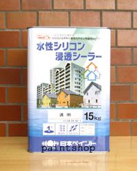 日本ペイント 水性シリコン浸透シーラー 15kg