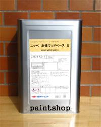 水性ウッドベースU 16kg 木部用下塗り塗料 日本ペイント