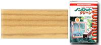 【油性・屋内木部用・透明】 ノンロット205N クリーンクリアー 14L 通販 塗料販売