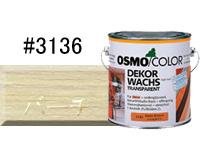 【オリジナル塗装レシピ付き♪】オスモカラー ウッドワックス#3136 バーチ 2.5L
