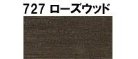 【送料無料】 オスモカラー ウッドステインプロテクター 727ローズウッド 3L