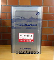 ミズタニ 水系カスタムシリコン2 15kg 水谷ペイント 塗料販売