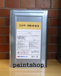 軟化ハクリ剤 リセットエコ 16kg 環境配慮形塗膜膨潤 日本ペイント