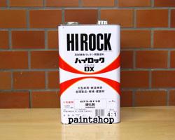073-8110 ハイロック 硬化剤 4kg ロックペイント ロック ROCK ROCKPAINT