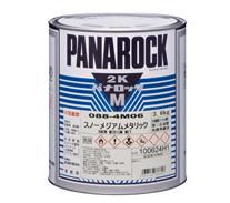 パナロックマルス2K インダンスレンブルー 3.6kg 088-M083 塗料販売