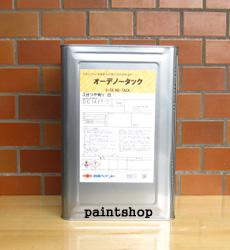 手あか汚れが付きにくい塗料 オーデノータック 白 15kg  日本ペイント 3分つや・5分つや