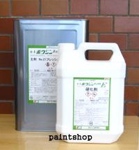 水系ボウジンテックスE 14kgs 水谷ペイント 床用 塗料販売