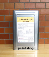 エポタール シンナー 16L 日本ペイント