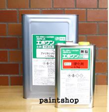 【送料無料】 アトミクス エポワン 16kgs 塗り替え用床用 アトム アトミクス atom atomix