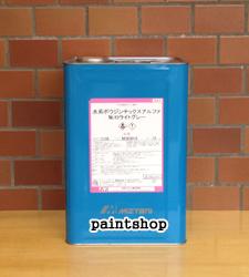 水系ボウジンテックスアルファ 15kg 水谷ペイント 塗料販売
