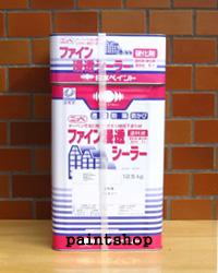 ファイン浸透シーラー二液型 15kgセット 日本ペイント