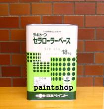 石目調仕上げ ジキトーンセラローラー ベース 18kg  日本ペイント