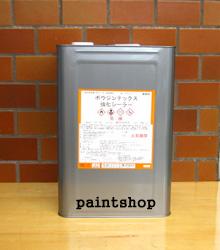 ボウジンテックス 強化シーラー 16kg 水谷ペイント 塗料販売