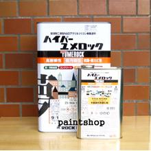 ハイパーユメロック 黒 15kgs ロックペイント ロック ROCKPAINT 塗料販売