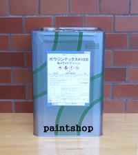 ●送料無料● ボウジンテックス1000 15kg 水谷ペイント 床用 塗料販売
