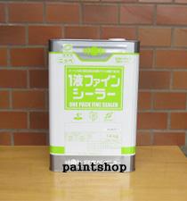 日本ペイント 1液ファインシーラー 14kg 下塗りシーラー弱溶剤タイプ