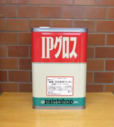 IPグロス 破風・羽目板用 ウレタン 15kg 木部用塗料 販売 インターナショナルペイント