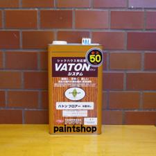 床用 -半つや-VATON バトンフロアー4L 低臭油性ウレタン仕上げ