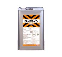 油性ライン引き用塗料 ロックライン ムエンエロー 20kg 051-0035