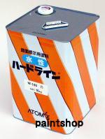 水性ハードライン ホワイト W-100 16kg 道路ライン用塗料 販 アトム アトミクス atom atomix