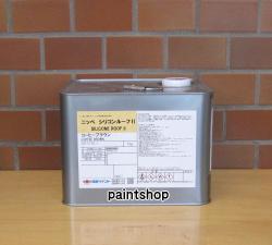 【屋根用シリコン塗料】 日本ペイント シリコンルーフ2 7kg