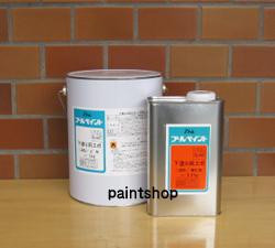 プール下塗り用エポ 3.6kgセット アトム アトミクス atom atomix