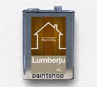 ランバージュ 4L 屋外木部用
