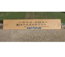 ガラスクロス 104cm×100m 東日本塗料