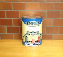 1液ワイドウレタン 破風用塗料 3kg スズカファイン