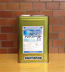 フローン アクアファースト 15kg 速乾 床用 水性 防塵塗料 東日本塗料