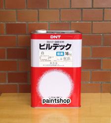 ビルデック 低臭 黒 16kg 大日本塗料