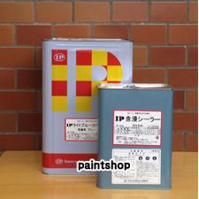 【水性1液型高性能アクリルゴム系塗料】簡易防水塗料水性で作業も簡単♪ライトプルーフ(防滑の骨入り) 24kgセット インターナショナルペイント