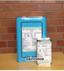 ●送料無料● ダイレクトコート 15kgセット 屋根用塗料 オリエンタル塗料