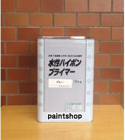 水性ハイポンプライマー 16kg 水性錆止め塗料 日本ペイント
