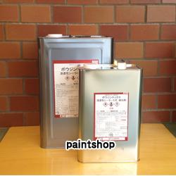ボウジンテックス 浸透性シーラーエポ 14kgセット 水谷ペイント 塗料販売