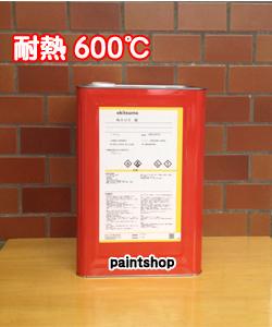 オキツモ 600シリーズ各色 16kg